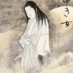 Information on Japanese YOKAI including History and Types