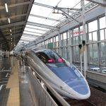 Fastest Train in Japan: What is SHINKANSEN?
