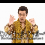 Lyrics of 4 Songs by Piko-Taro You Better Know Including PPAP!