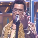 PPAP Got the Guinness World Record! Why is Piko-Taro So Popular?