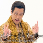 Japanese Singer or Comedian? Who is PIKO-TARO? What is PPAP?
