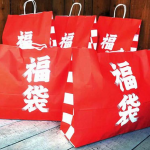 Over 50,000 yen Lucky Bag? What is a Japanese Fukubukuro (福袋)?