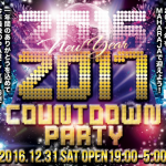 Meet Japanese Girls and Guys! 4 Countdown Parties 2017 in Tokyo and After Party Tips