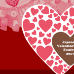 When? What is Japanese Valentine's Day Festival 2017?
