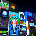 What are the Differences between Tokyo and Osaka? Interesting Facts