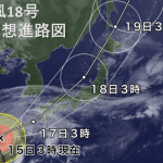 Where is Typhoon Talim? Weather Update Sep 17