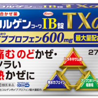 Popular Japanese OTC Medicines for Cold: Take Those When Sick