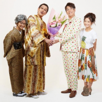 Piko Taro Got Married?! Who is the Wife? How did They Meet?